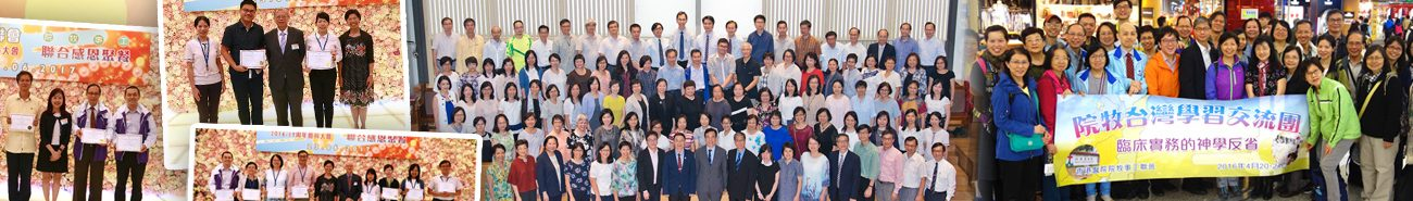分類: 2013 聯合事工