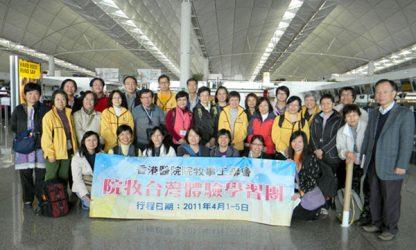 院牧台灣體驗學習團